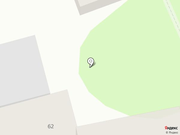 Магазин канцелярских товаров на карте Краснодара