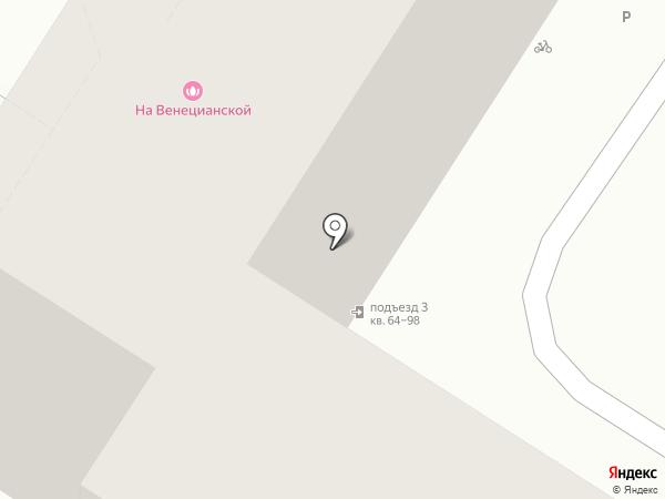 ТриА-Строй на карте Краснодара