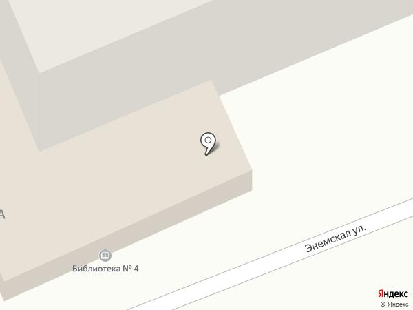 Яблоновская городская библиотека №4 на карте Яблоновского