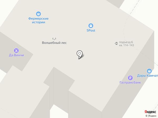 Yoko на карте Краснодара