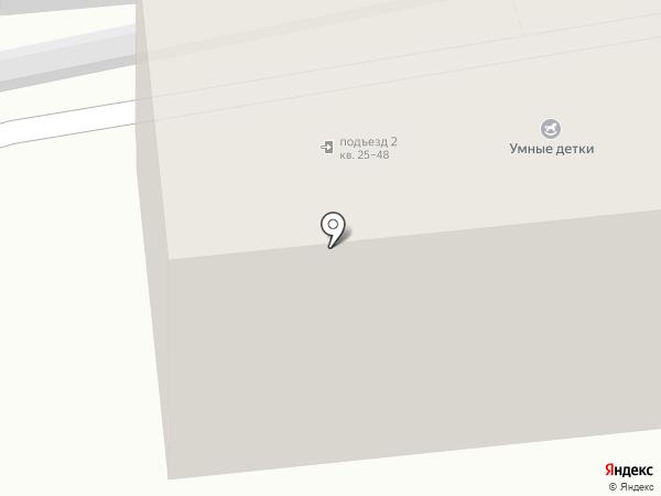 Мега Дент на карте Яблоновского