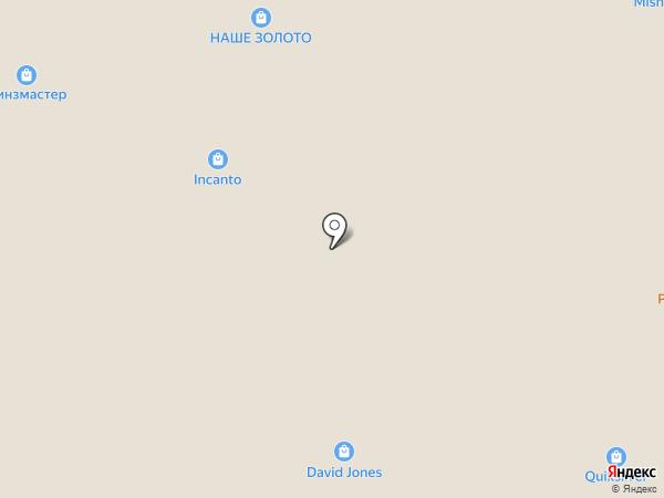 Kaza на карте Краснодара