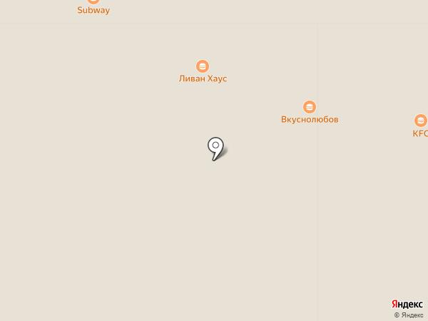 Вкуснолюбов на карте Краснодара