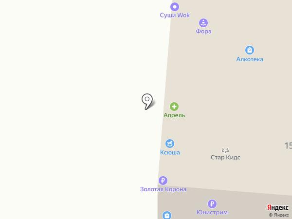 Магазин пиротехники на карте Яблоновского