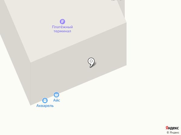 Акварель на карте Яблоновского