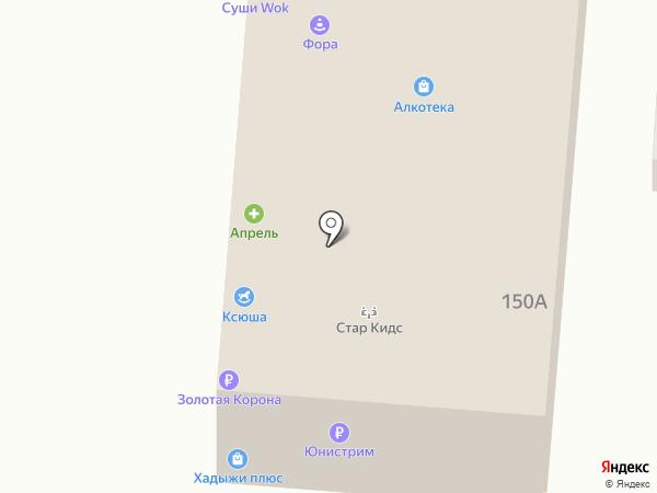 Алкотека на карте Яблоновского