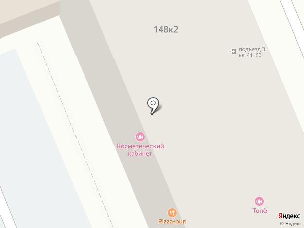 Косметологический кабинет на карте Яблоновского