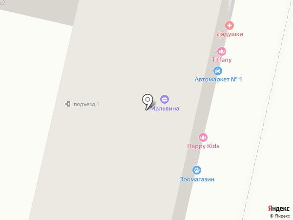 Автомаркет №1 на карте Яблоновского