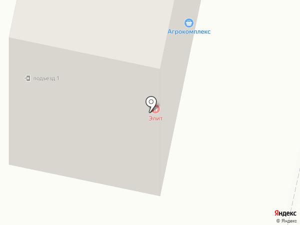 Аптечный склад на карте Яблоновского