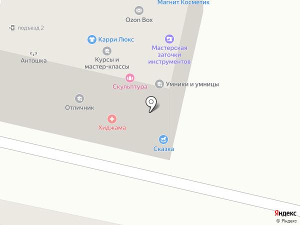 Pizza 01 на карте Яблоновского