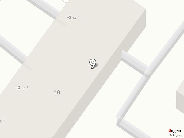Немецкая деревня на карте Краснодара