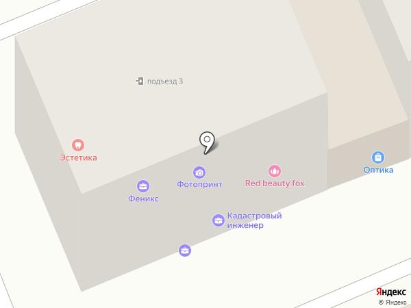 Сделка от А до Я на карте Яблоновского