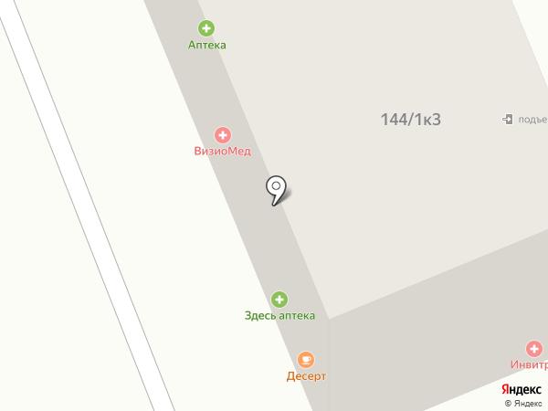 Визио Мед на карте Яблоновского