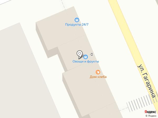 Магазин молочной продукции на карте Яблоновского