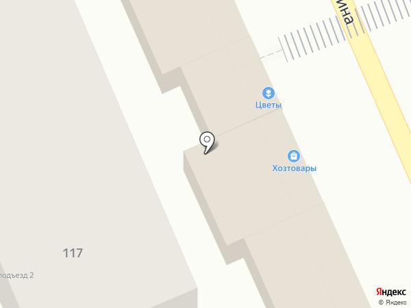Магазин цветов на ул. Гагарина на карте Яблоновского