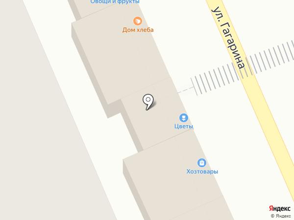 Цветочный магазин на карте Яблоновского