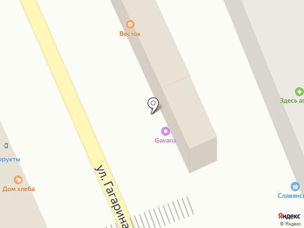 Точка продажи горячих напитков на карте Яблоновского