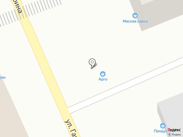 Арго на карте Яблоновского