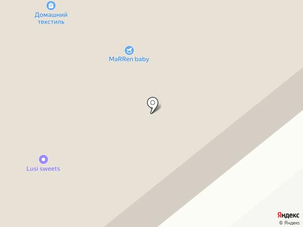Мнопрофильная компания на карте Яблоновского