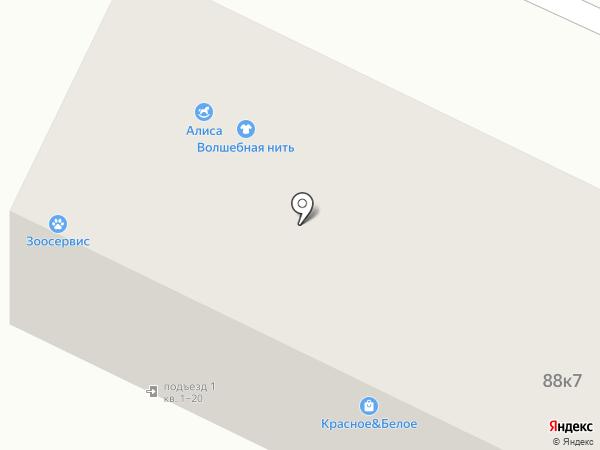 Алиса на карте Яблоновского