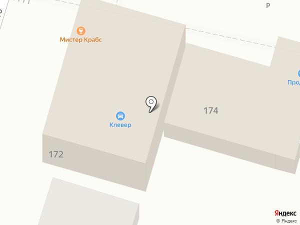 OSOБНЯК на карте Краснодара