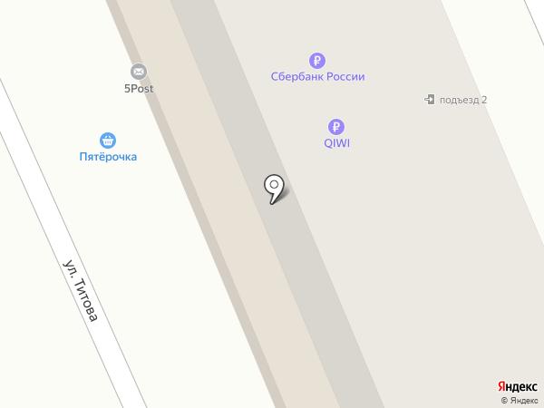 Медицинский центр на карте Яблоновского