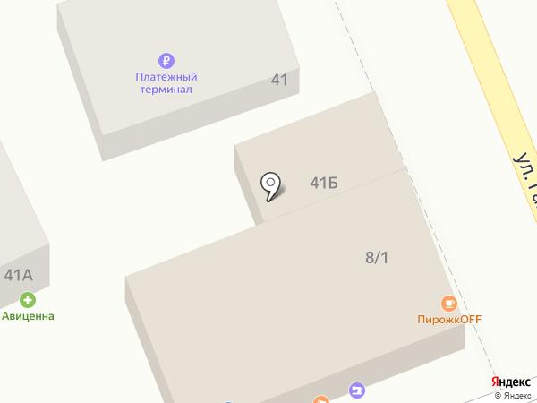 Мастерская по ремонту обуви на карте Яблоновского