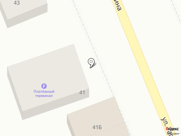Мастерская по ремонту обуви на Гагарина (Яблоновский) на карте Яблоновского