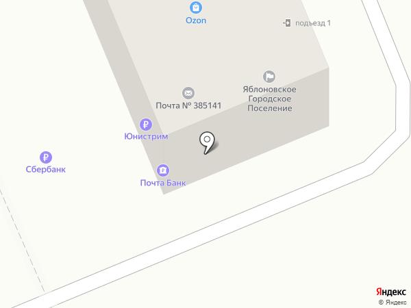 Почтовое отделение связи Яблоновский 1 на карте Яблоновского