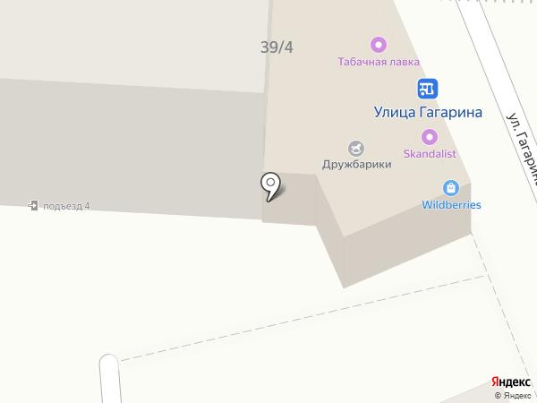 Леопольд на карте Яблоновского