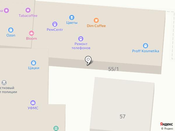 Магазин живого пива на карте Яблоновского