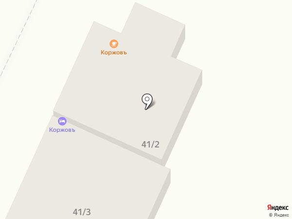КОРЖОВЪ на карте Краснодара