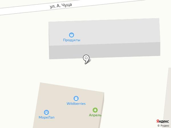 Мир фруктов и овощей на карте Яблоновского