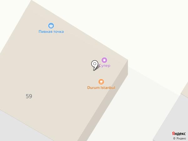SOHOWOOD на карте Яблоновского