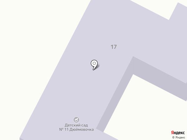 Детский сад №11 на карте Яблоновского