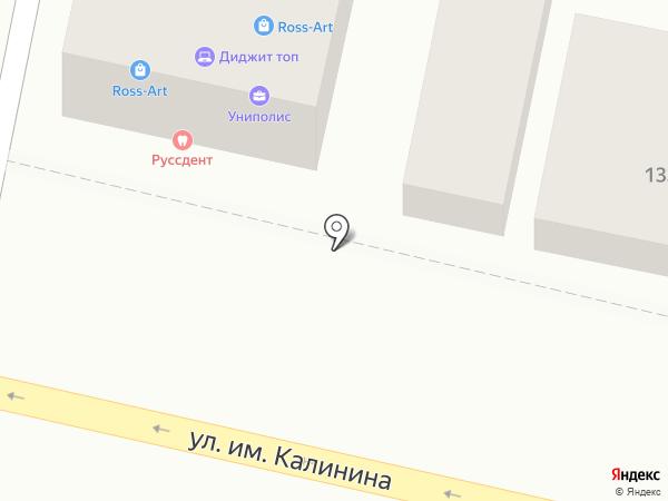 Магазин товаров для татуажа на карте Краснодара
