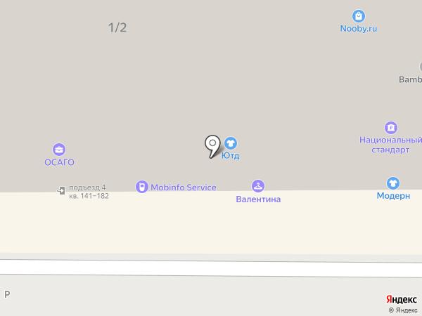 Клубничка на карте Краснодара