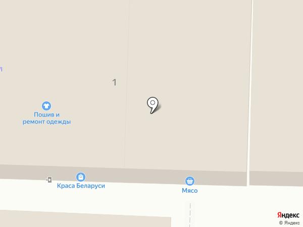 Артишок на карте Краснодара