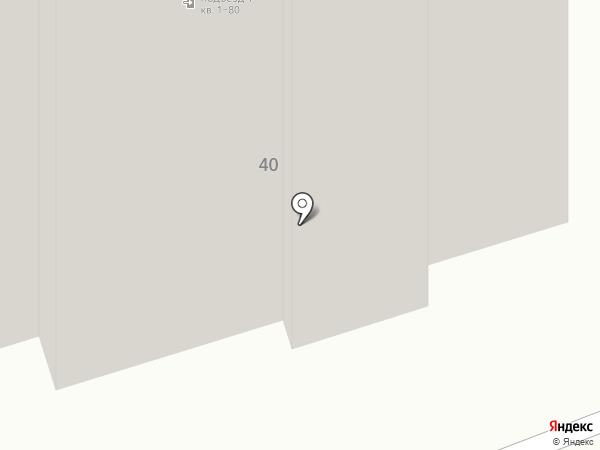 ГрандЭкспертИнженеринг на карте Краснодара