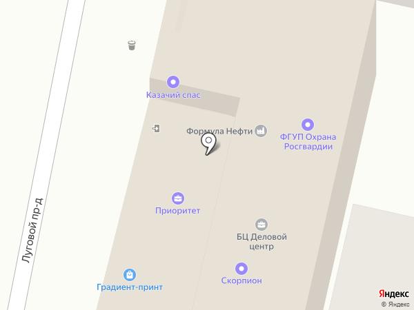 Ателье ремонта на карте Краснодара