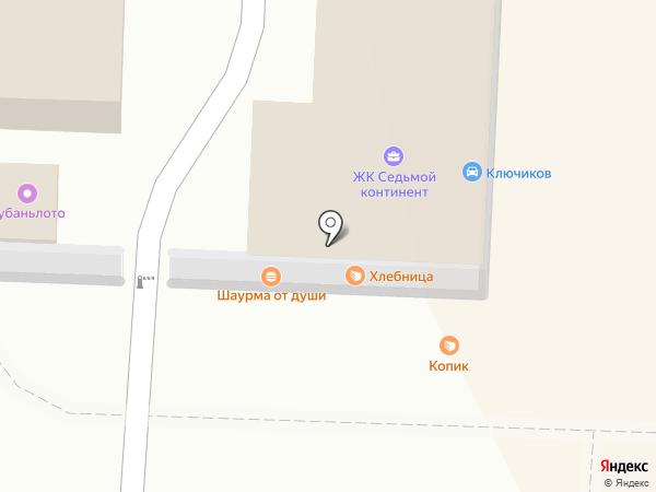 Фарматор на карте Краснодара