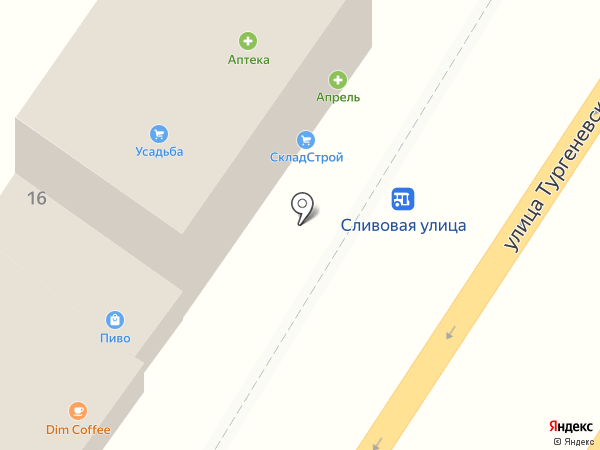 СкладСтрой на карте Краснодара