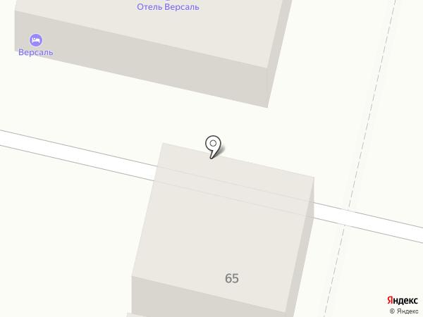 Версаль на карте Краснодара