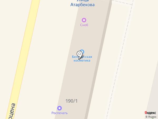 Золотая корона на карте Краснодара