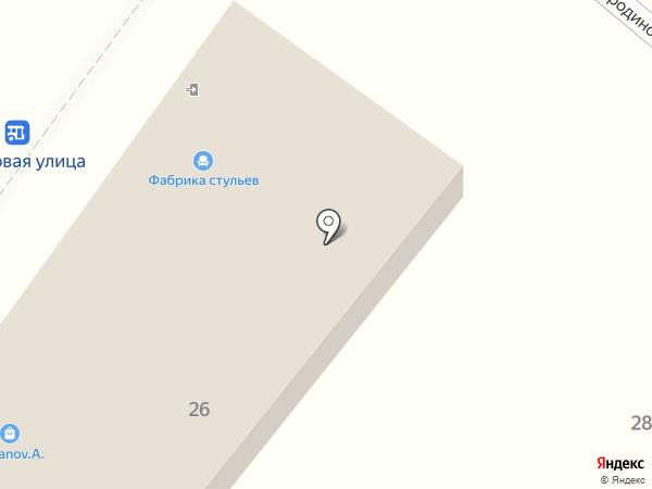 Торговая компания на карте Перекатного