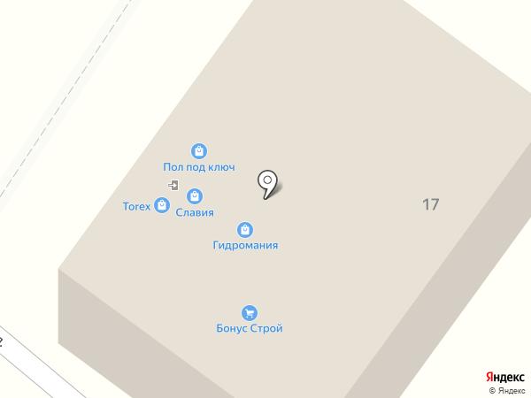 Гидромания на карте Перекатного
