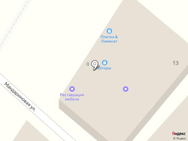 Баня-Центр на карте Перекатного