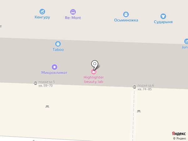Орто-Доктор на карте Краснодара