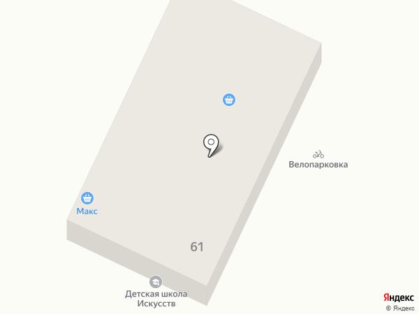Фунтик на карте Яблоновского