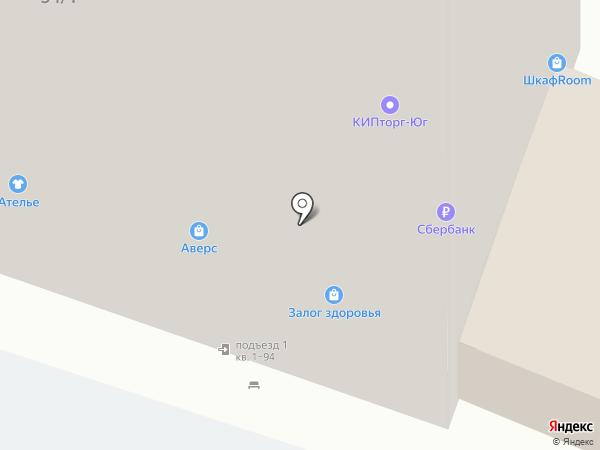 Премьер на карте Краснодара